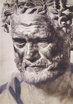 Busto encontrado de Aristóteles